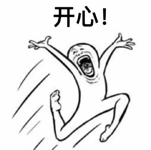 接收1这至全至嗨的2017广州跨年宝典!如果你去表情包吐血生气图片