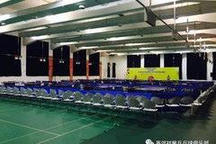 """2016桌梦年末总决赛"""""""