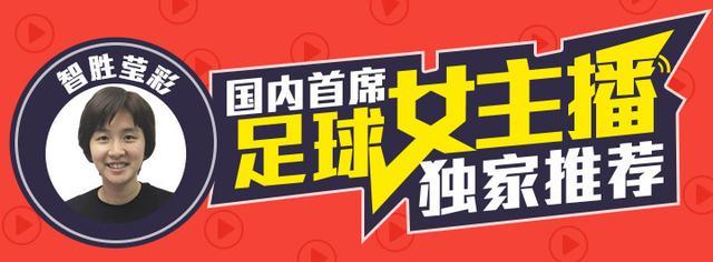 """智胜莹彩:标准列日客场反弹"""""""
