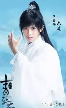 杨紫将演《白蛇青蛇》女主?男主这人谁?!