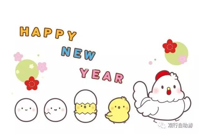 观行喊你手绘明信片贺新年!
