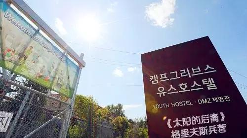 去韩国游玩绝不能错过的五大韩剧取景地
