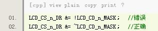 """注意!嵌入式C语言易犯错的几个地方"""""""