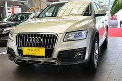 【北京】进口奥迪Q5最高现金优惠9万