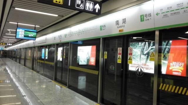 """28号南宁地铁全线开通前,你需要先做这件事……"""""""