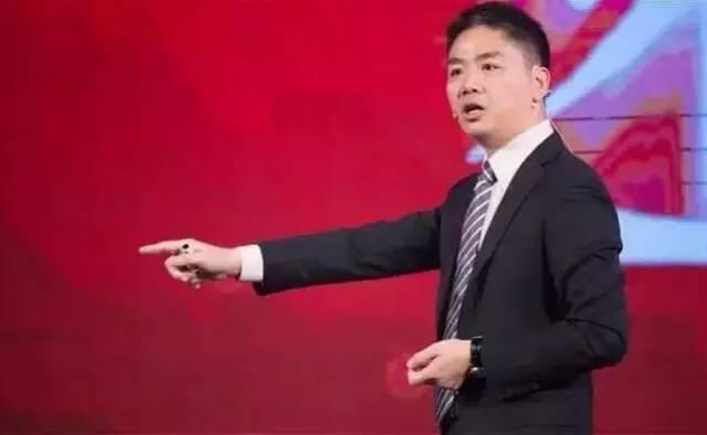 """刘强东:死掉的创业公司,几乎都违背这4点最基本的经"""""""
