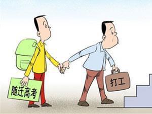"""落户取天津弃北京的又一大理由"""""""