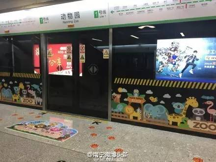 敲可爱!南宁地铁1号线动物园站主题车站首曝光