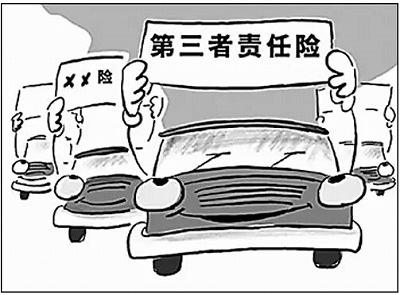 车上人员责任险是什么意思、赔偿范围及多少钱 安盛天平