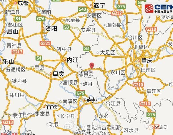荣昌黄金坡新区规划图