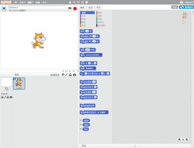用这款游戏化的教育工具,培养编程思维并不难