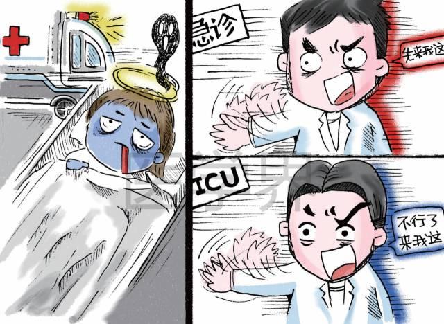 n大漫画搞笑漫画,我只服外科!男科室韩国暧昧图片