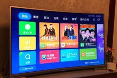 海信曲面智能电视怎么安装应用看直播【图文教程】