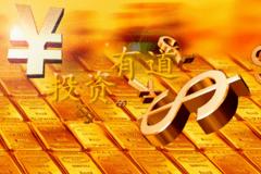 俊昊点金:12.28原油沥青白银会不会上演仙人跳??