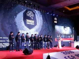 未来中国版Kaggle锋芒初显 :CCF大数据与计算智能大赛完美收官