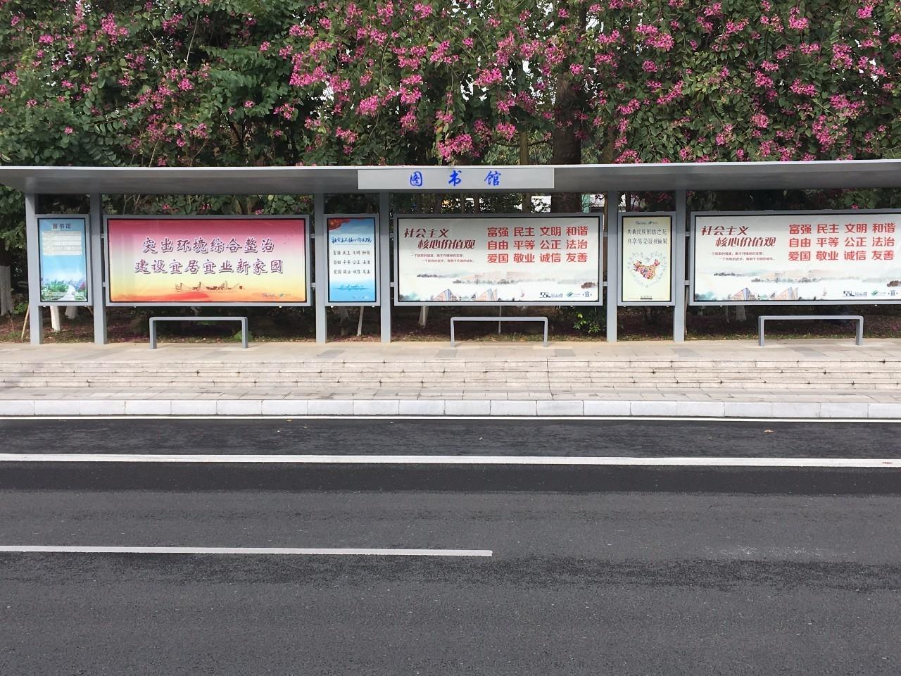 松山湖公共交通6大亮点看这里,APP租车so easy