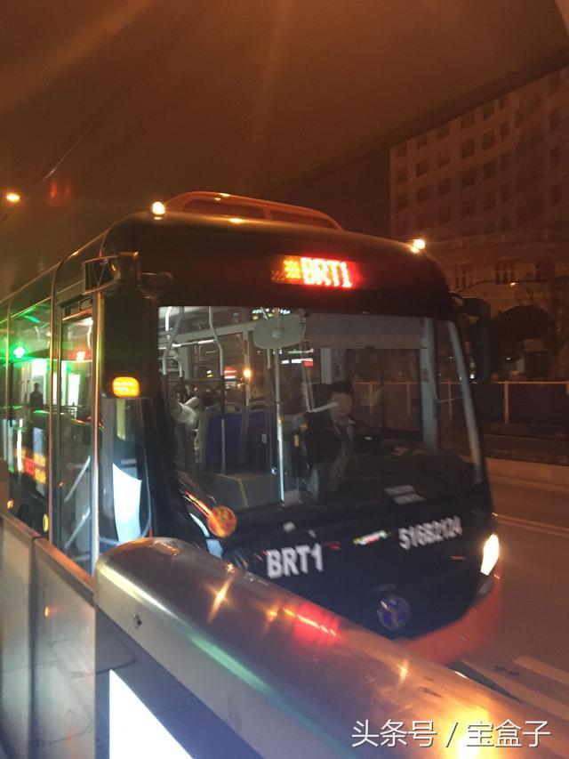 武汉BRT乘车指南图片