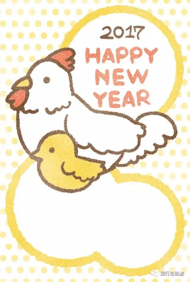 """举行""""手绘新年贺卡""""活动"""