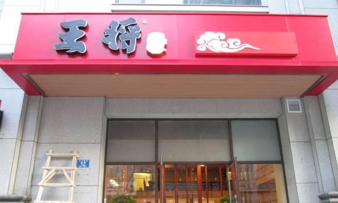 一篇小学生老师惊呆了作文,也给了我一丝丝启北京小学教师v老师图片