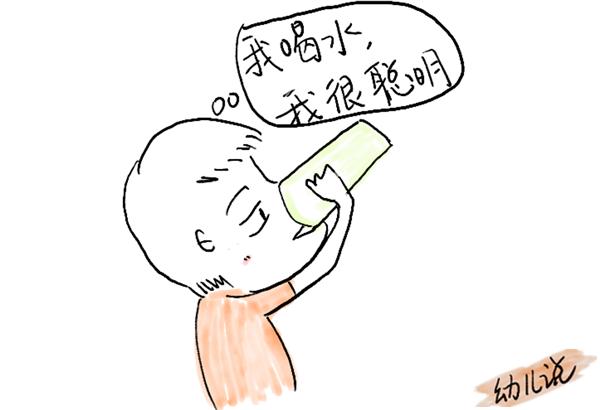 想让孩子爱喝水讨厌饮料?医生妈妈这个妙招可真绝图片