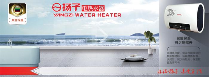 空调美的清洗方法视频家用热水器加盟连锁店或家用热水器经销店哪一个知名品牌好