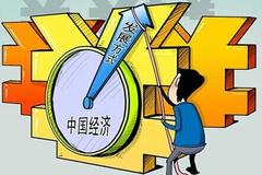 蔡昉:稳中求进折射治国理政新境界