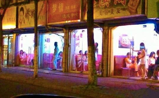 北京大扫黄 这才是真正的内幕