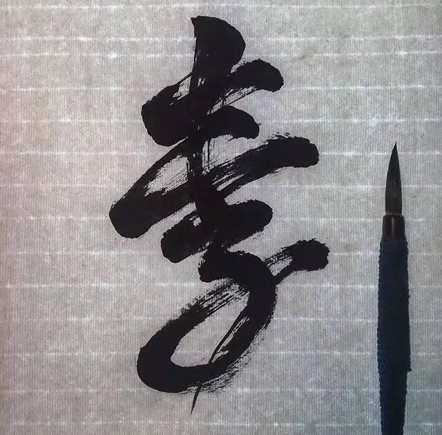 纹身师 韩国风格师Dokgo泼墨纹身水墨纹身平面设计v纹身和ui图片