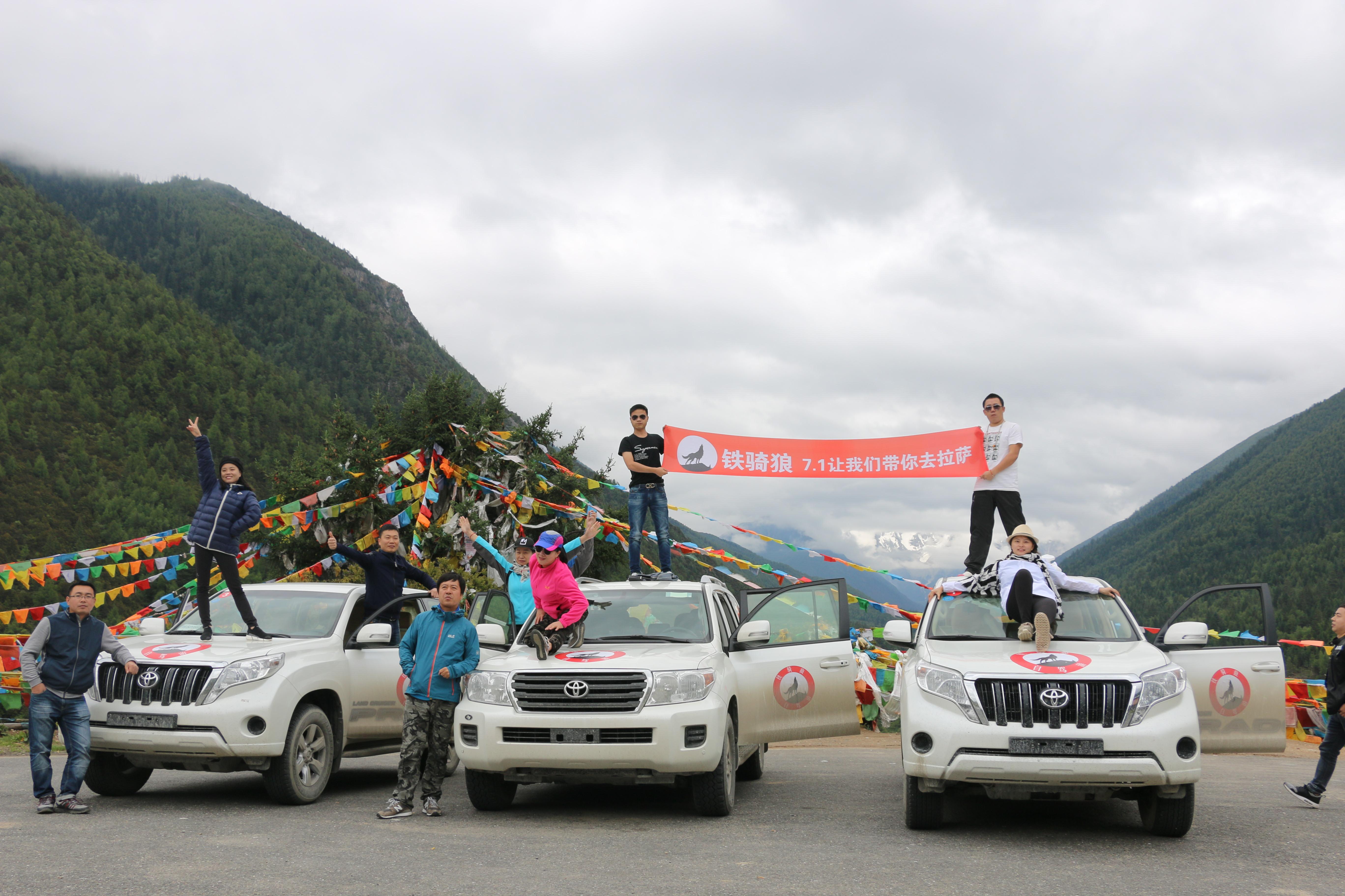 """从成都出发拉萨走川藏线旅游包车要多少钱"""""""