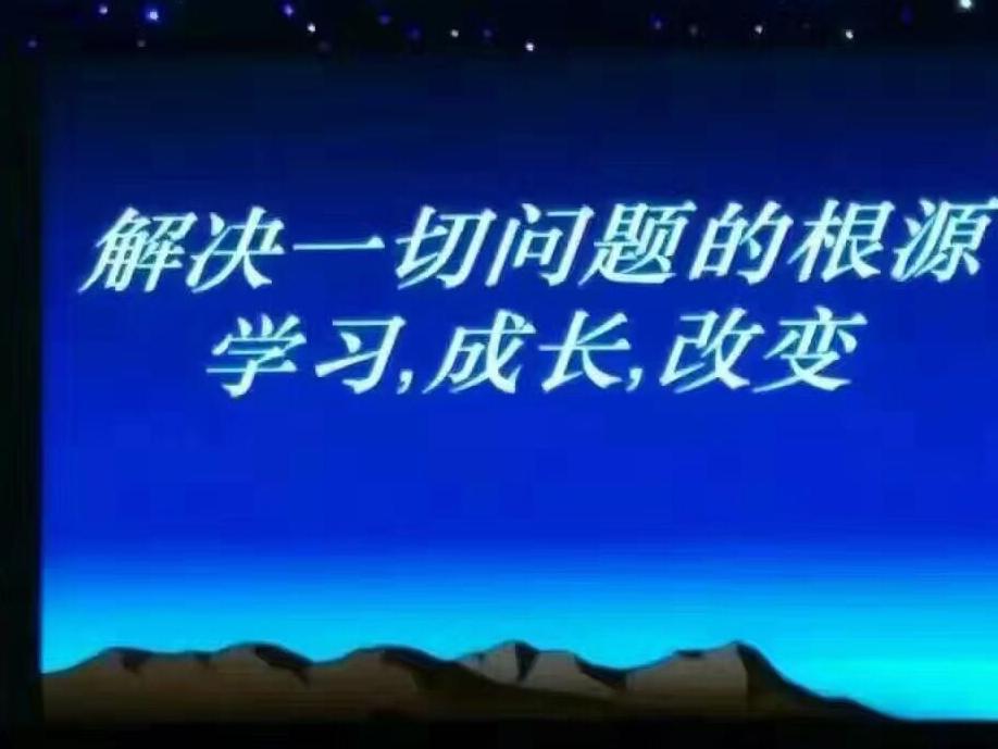 """为什么当下中国的离婚率那么高?"""""""