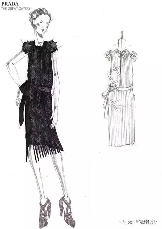 裙子系列服装效果图手绘图