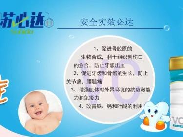 """苏必达:如何健康给宝宝补VC"""""""