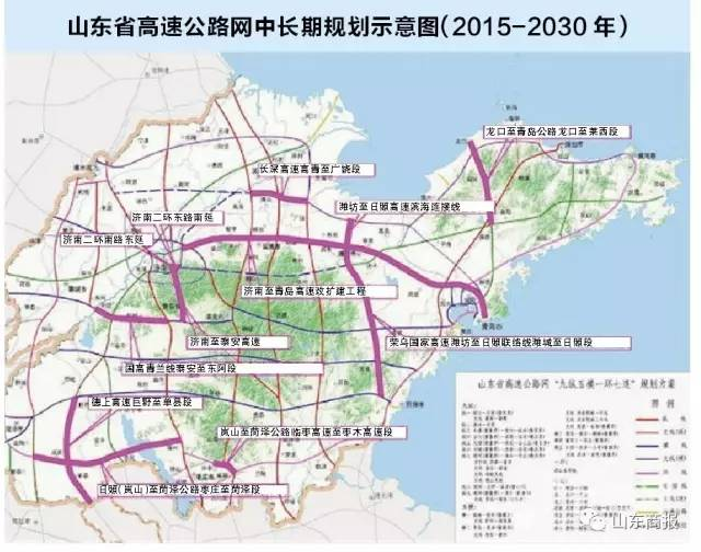 """山东2017年开建11条高速公路!青岛新机场高速要开工"""""""