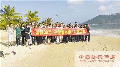 中西部乐游网南都晨报海南旅游观摩体验团将启动