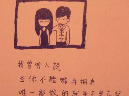 """由男人引发的婚外恋不是都会被宽容"""""""