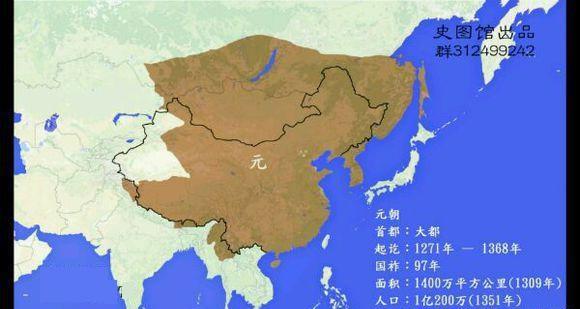 中华民族5000年 盘点中国各个朝代版图