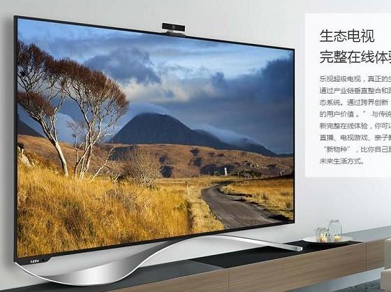 """乐视超级电视X65S与创维65G9200哪款好,详细对比"""""""