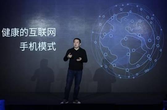 """全面掌舵:李开新胜任360手机总裁将有何新动作?"""""""