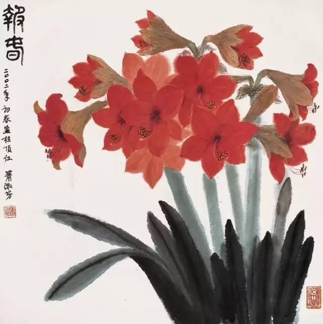 茅夫人手绘花卉07