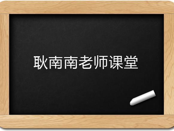 """成都民生福音耳鼻喉专科医院鼻炎能吃羊肉吗"""""""