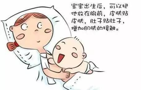 因为剖腹产是需要进行打麻醉针,生完宝宝后还要对腹部进行一系列的