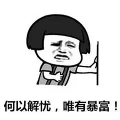 """再过3天,哈尔滨这些东西统统免费!不知道你就亏大了!"""""""