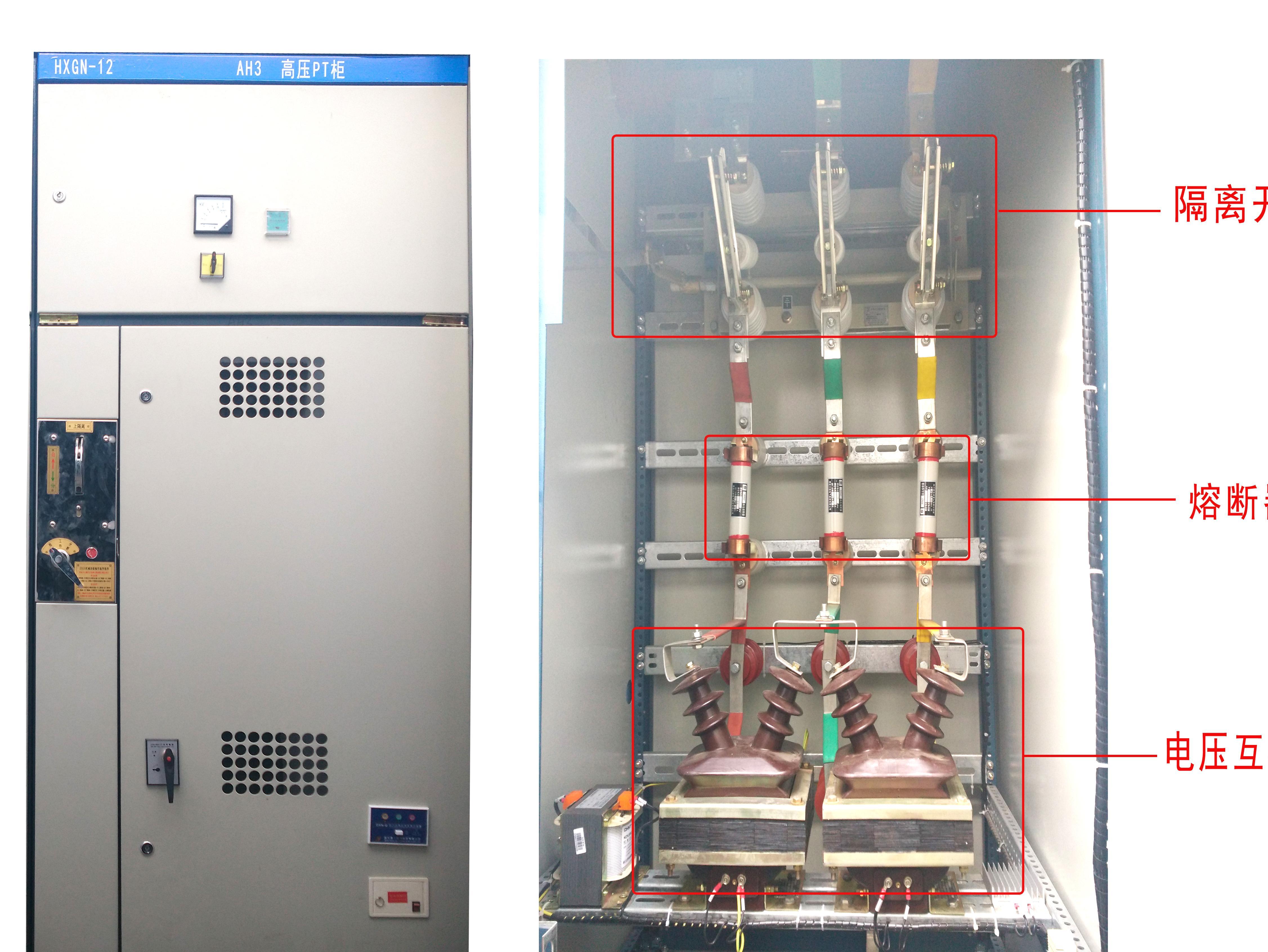 pt柜—電壓互感器開關柜結構和特點介紹