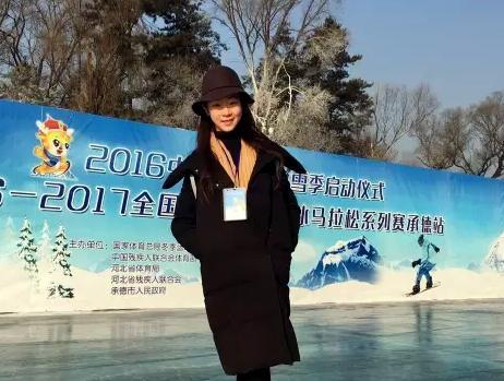 """中国·承德冰雪季全民冰雪助力冬奥活动启幕"""""""