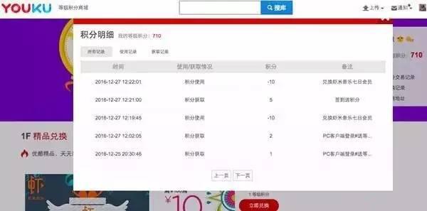 天天视频网站免费人口_人口普查