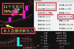 超级利好:东北制药 兴蓉投资 青岛双星 建投能源
