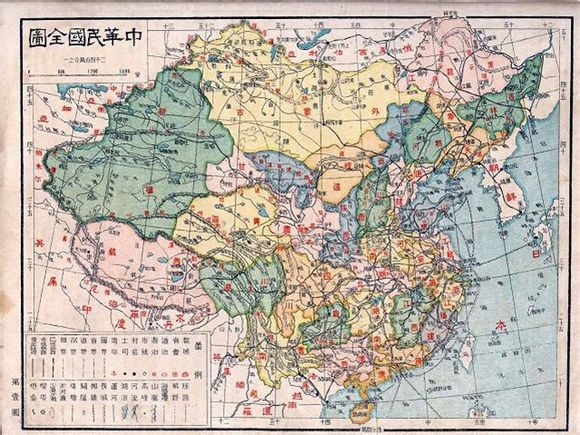 中华民国的老地图.