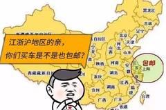 大数据揭秘:富甲天下的江浙沪最爱买啥车?