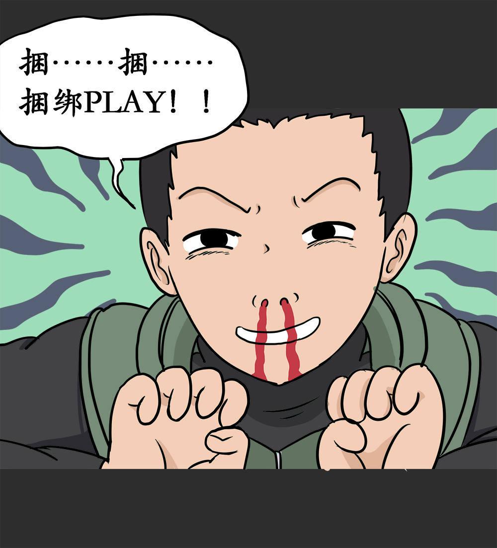 火影忍者手游恶搞漫画被套路的手鞠漫画都下蛋是寓意图片