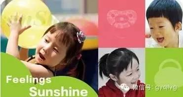 帮孩子整合大脑